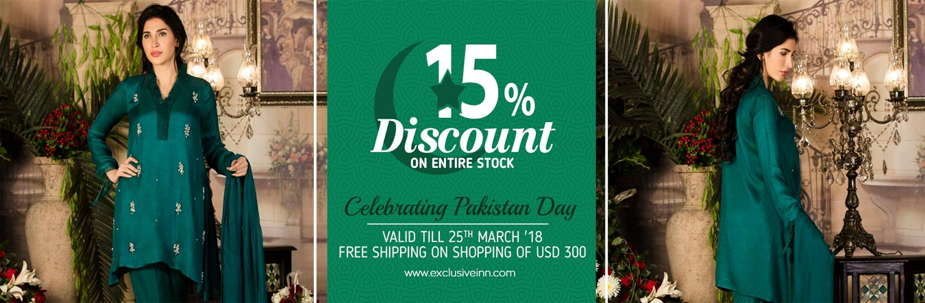 Pakistan Day Offer